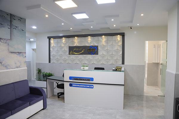 IMG 5333 - دندانپزشکی شبانه روزی در کرج